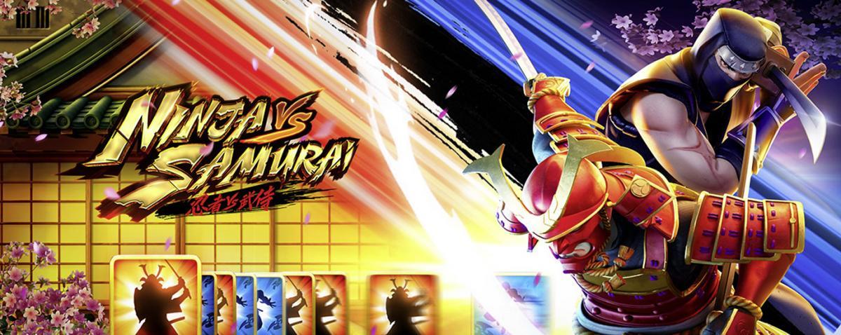 Ninja vs Samurai แตกไว