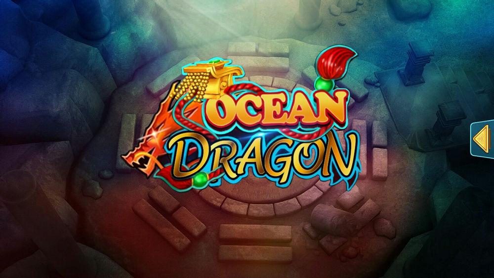 Dragon Ocean ปกเกม