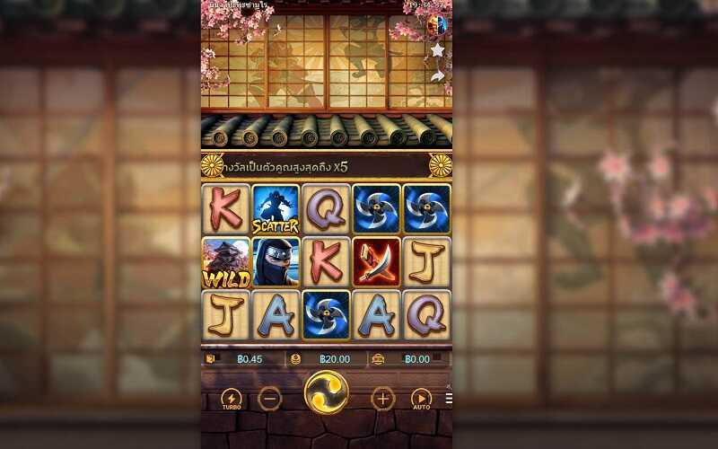 เกมNinja vs Samurai
