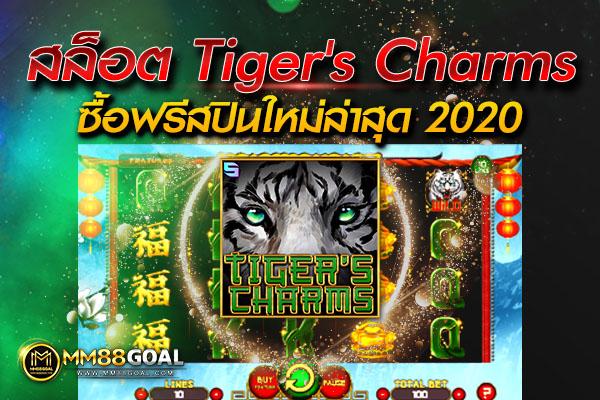 Tigers Charms-เกมใหม่ล่าสุด